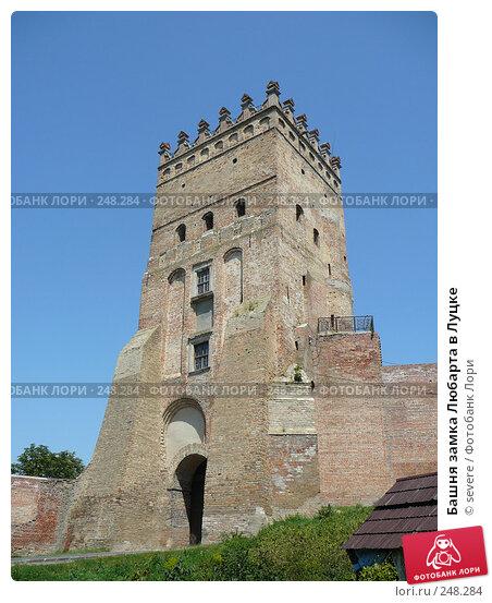 Башня замка Любарта в Луцке, фото № 248284, снято 26 октября 2016 г. (c) severe / Фотобанк Лори
