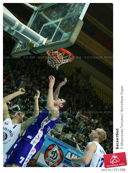 Баскетбол, фото № 311588, снято 3 мая 2004 г. (c) Морозова Татьяна / Фотобанк Лори