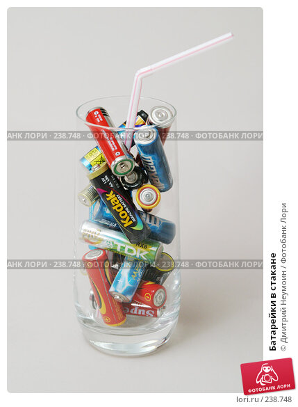 Батарейки в стакане, эксклюзивное фото № 238748, снято 16 февраля 2005 г. (c) Дмитрий Нейман / Фотобанк Лори