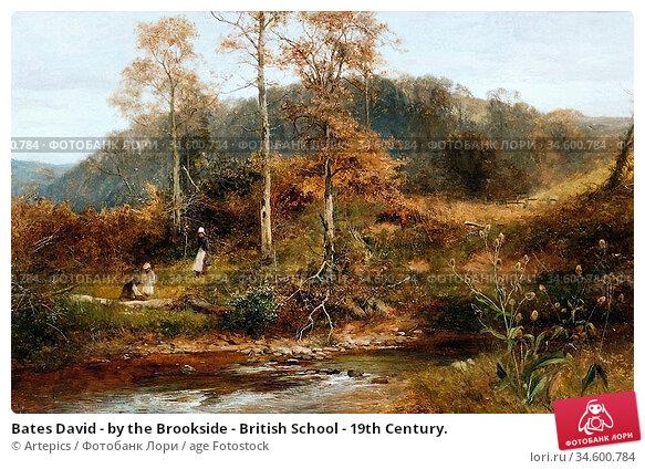 Bates David - by the Brookside - British School - 19th Century. Стоковое фото, фотограф Artepics / age Fotostock / Фотобанк Лори