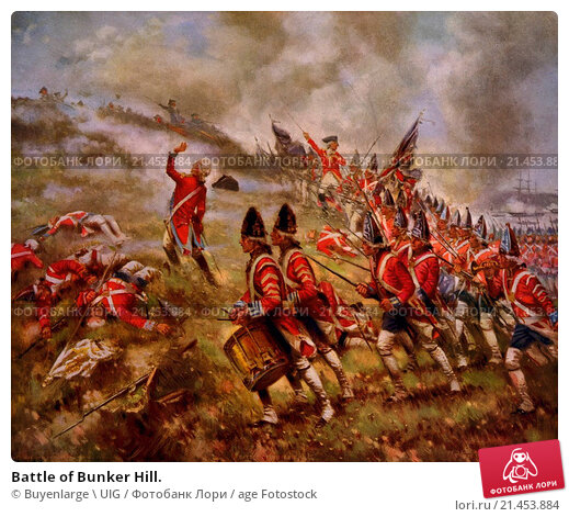essay on the battle of bunker hill