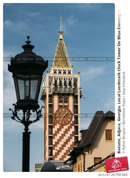 Купить «Batumi, Adjara, Georgia. Local Landmark Clock Tower On Blue Evening Sky Background In Piazza Square.», фото № 28700084, снято 27 мая 2016 г. (c) easy Fotostock / Фотобанк Лори