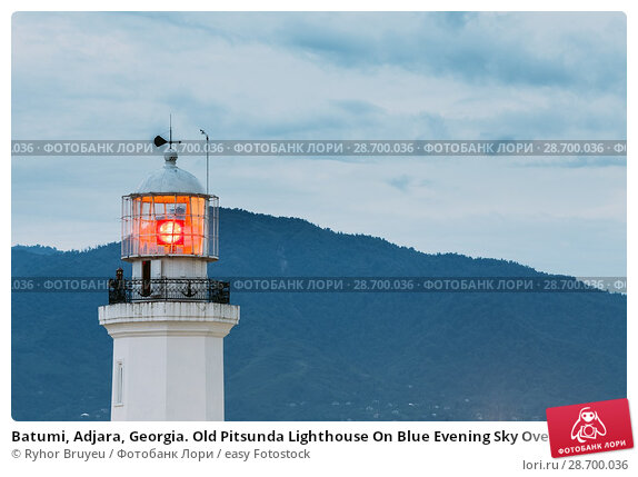 Купить «Batumi, Adjara, Georgia. Old Pitsunda Lighthouse On Blue Evening Sky Over Hills Mountains Background. Miracle Park.», фото № 28700036, снято 26 мая 2016 г. (c) easy Fotostock / Фотобанк Лори