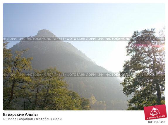 Баварские Альпы, фото № 344, снято 26 октября 2016 г. (c) Павел Гаврилов / Фотобанк Лори
