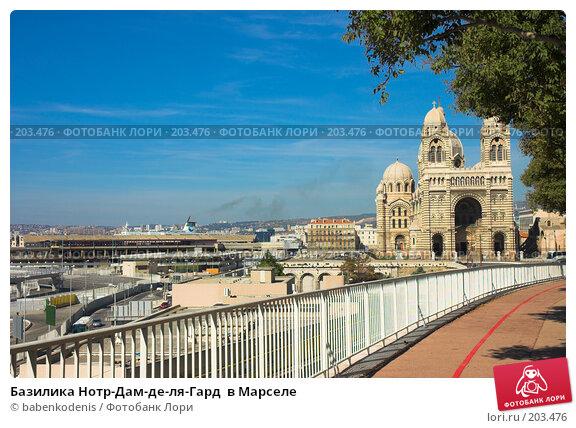 Базилика Нотр-Дам-де-ля-Гард  в Марселе, фото № 203476, снято 14 сентября 2005 г. (c) Бабенко Денис Юрьевич / Фотобанк Лори