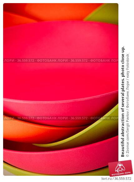 Beautiful abstraction of several plates. photo close up. Стоковое фото, фотограф Zoonar.com/Sergii Pavlov / easy Fotostock / Фотобанк Лори