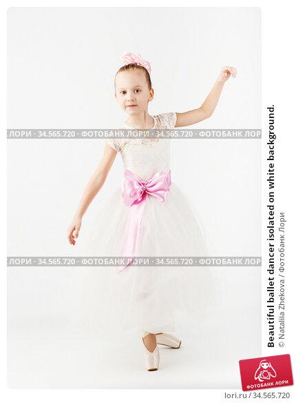 Beautiful ballet dancer isolated on white background. Стоковое фото, фотограф Nataliia Zhekova / Фотобанк Лори