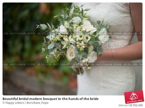 Купить «Beautiful bridal modern bouquet in the hands of the bride», фото № 26552436, снято 24 сентября 2016 г. (c) Happy Letters / Фотобанк Лори