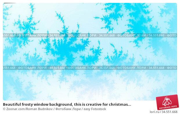 Beautiful frosty window background, this is creative for christmas... Стоковое фото, фотограф Zoonar.com/Roman Budnikov / easy Fotostock / Фотобанк Лори