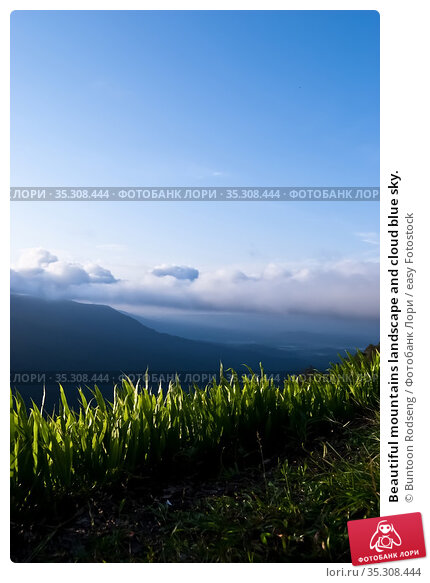 Beautiful mountains landscape and cloud blue sky. Стоковое фото, фотограф Buntoon Rodseng / easy Fotostock / Фотобанк Лори