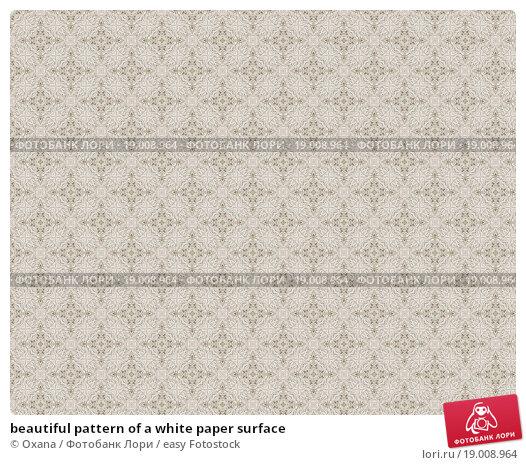 a white paper