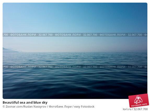 Beautiful sea and blue sky. Стоковое фото, фотограф Zoonar.com/Ruslan Nassyrov / easy Fotostock / Фотобанк Лори