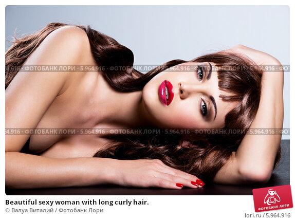 Купить «Beautiful sexy woman with long curly hair.», фото № 5964916, снято 24 февраля 2014 г. (c) Валуа Виталий / Фотобанк Лори