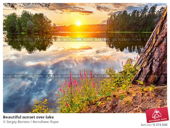 Купить «Beautiful sunset over lake», фото № 8474848, снято 23 ноября 2017 г. (c) Sergey Borisov / Фотобанк Лори
