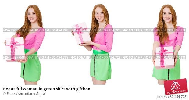 Beautiful woman in green skirt with giftbox. Стоковое фото, фотограф Elnur / Фотобанк Лори