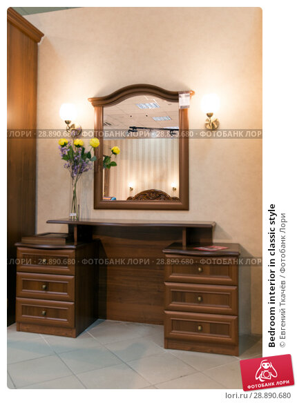 Купить «Bedroom interior in classic style», фото № 28890680, снято 23 января 2019 г. (c) Евгений Ткачёв / Фотобанк Лори