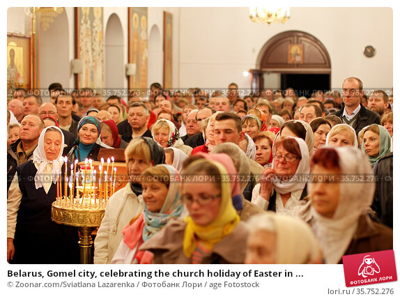 Belarus, Gomel city, celebrating the church holiday of Easter in ... Стоковое фото, фотограф Zoonar.com/Sviatlana Lazarenka / age Fotostock / Фотобанк Лори