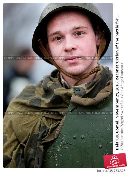 Belarus, Gomel, November 21, 2016, Reconstruction of the battle for... Стоковое фото, фотограф Zoonar.com/Angrei / age Fotostock / Фотобанк Лори