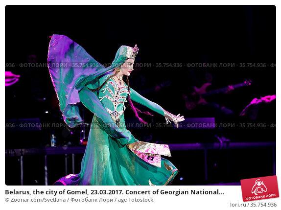Belarus, the city of Gomel, 23.03.2017. Concert of Georgian National... Стоковое фото, фотограф Zoonar.com/Svetlana / age Fotostock / Фотобанк Лори