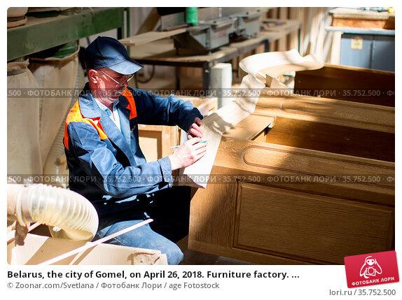 Belarus, the city of Gomel, on April 26, 2018. Furniture factory. ... Стоковое фото, фотограф Zoonar.com/Svetlana / age Fotostock / Фотобанк Лори