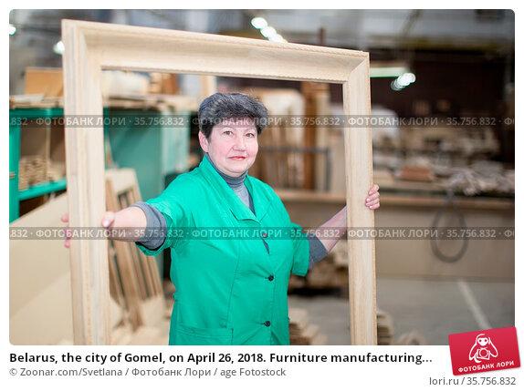 Belarus, the city of Gomel, on April 26, 2018. Furniture manufacturing... Стоковое фото, фотограф Zoonar.com/Svetlana / age Fotostock / Фотобанк Лори