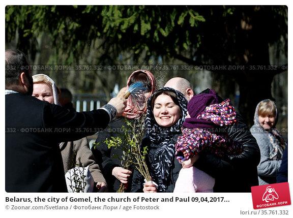 Belarus, the city of Gomel, the church of Peter and Paul 09,04,2017... Стоковое фото, фотограф Zoonar.com/Svetlana / age Fotostock / Фотобанк Лори