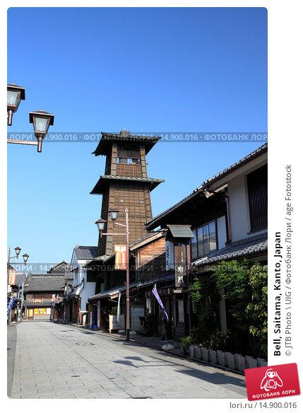 Купить «Bell, Saitama, Kanto, Japan», фото № 14900016, снято 22 июня 2018 г. (c) age Fotostock / Фотобанк Лори