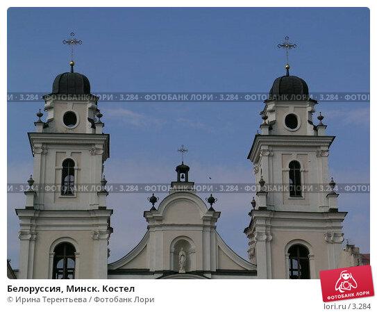 Белоруссия, Минск. Костел, эксклюзивное фото № 3284, снято 4 июля 2004 г. (c) Ирина Терентьева / Фотобанк Лори