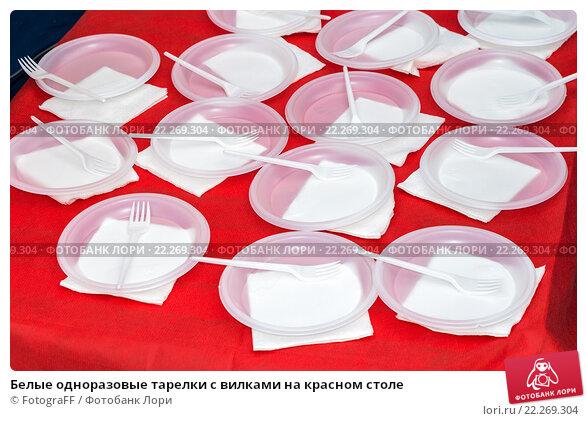 Купить «Белые одноразовые тарелки с вилками на красном столе», фото № 22269304, снято 14 июля 2018 г. (c) FotograFF / Фотобанк Лори