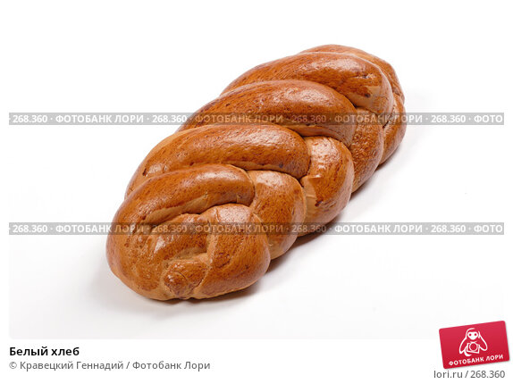 Белый хлеб, фото № 268360, снято 9 ноября 2004 г. (c) Кравецкий Геннадий / Фотобанк Лори