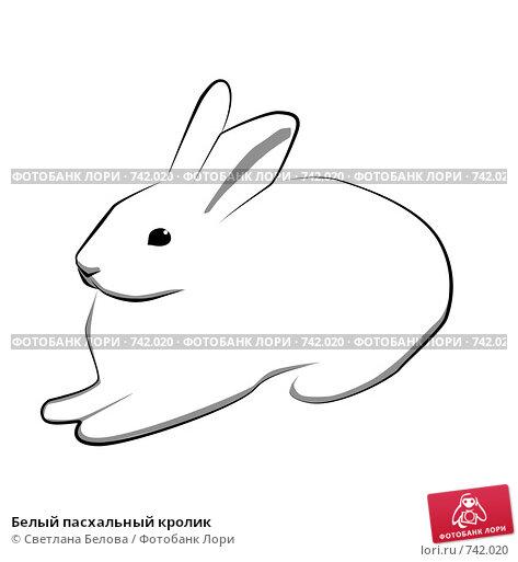 Купить «Белый пасхальный кролик», иллюстрация № 742020 (c) Светлана Белова / Фотобанк Лори