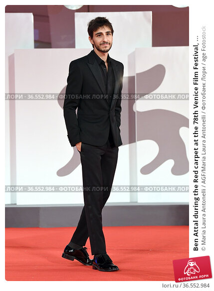 Ben Attal during the Red carpet at the 78th Venice Film Festival, ... Редакционное фото, фотограф Maria Laura Antonelli / AGF/Maria Laura Antonelli / age Fotostock / Фотобанк Лори