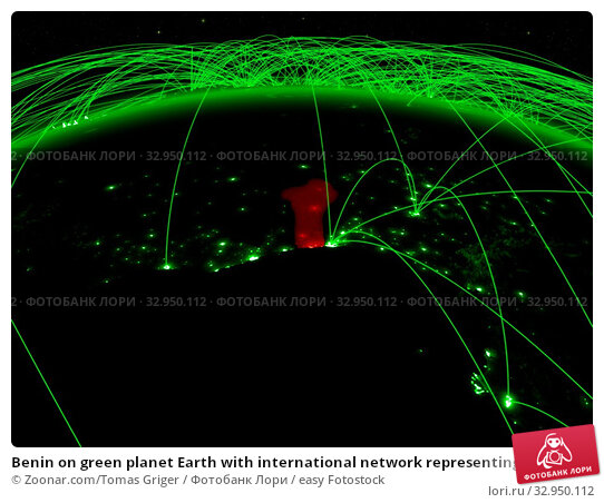 Benin on green planet Earth with international network representing communication, travel and connections. 3D illustration. Elements of this image furnished by NASA. Стоковое фото, фотограф Zoonar.com/Tomas Griger / easy Fotostock / Фотобанк Лори