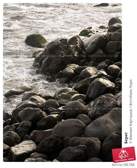 Купить «Берег», эксклюзивное фото № 90768, снято 3 августа 2007 г. (c) Михаил Карташов / Фотобанк Лори