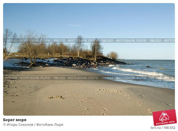 Берег моря, фото № 188032, снято 26 января 2008 г. (c) Игорь Соколов / Фотобанк Лори