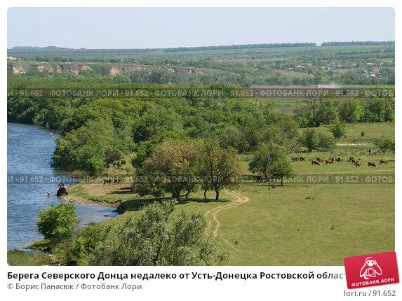 Берега Северского Донца недалеко от Усть-Донецка Ростовской области, фото № 91652, снято 18 мая 2006 г. (c) Борис Панасюк / Фотобанк Лори