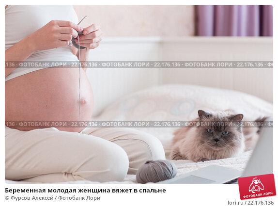 Купить «Беременная молодая женщина вяжет в спальне», фото № 22176136, снято 18 января 2016 г. (c) Фурсов Алексей / Фотобанк Лори