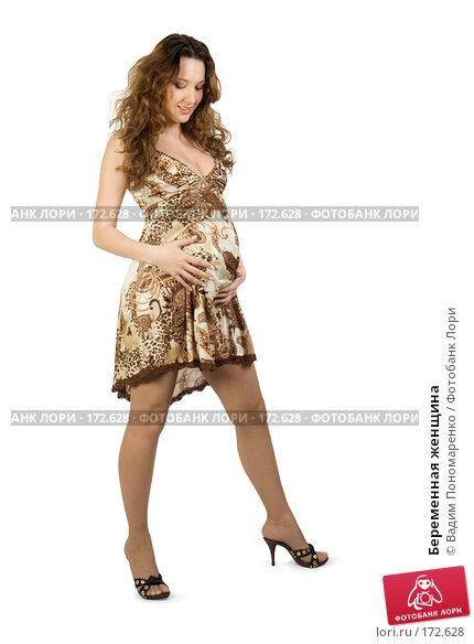 Беременная женщина, фото № 172628, снято 23 декабря 2007 г. (c) Вадим Пономаренко / Фотобанк Лори