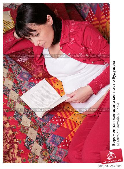 Беременная женщина мечтает о будущем, фото № 247108, снято 7 апреля 2008 г. (c) Astroid / Фотобанк Лори