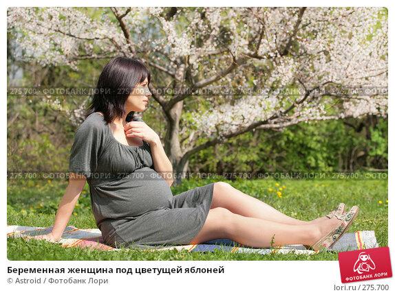 Беременная женщина под цветущей яблоней, фото № 275700, снято 29 апреля 2008 г. (c) Astroid / Фотобанк Лори