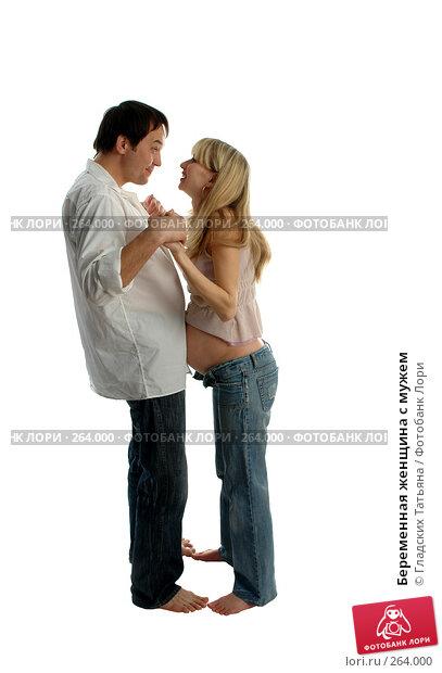 Купить «Беременная женщина с мужем», фото № 264000, снято 4 февраля 2008 г. (c) Гладских Татьяна / Фотобанк Лори