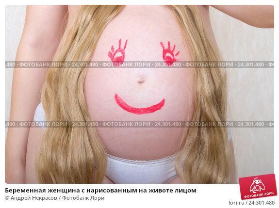 Купить «Беременная женщина с нарисованным на животе лицом», фото № 24301480, снято 28 сентября 2014 г. (c) Андрей Некрасов / Фотобанк Лори