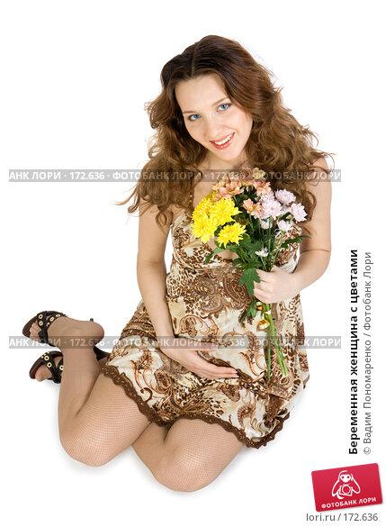 Купить «Беременная женщина с цветами», фото № 172636, снято 23 декабря 2007 г. (c) Вадим Пономаренко / Фотобанк Лори