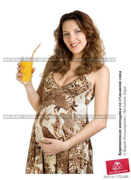 Беременная женщина со стаканом сока, фото № 172640, снято 23 декабря 2007 г. (c) Вадим Пономаренко / Фотобанк Лори