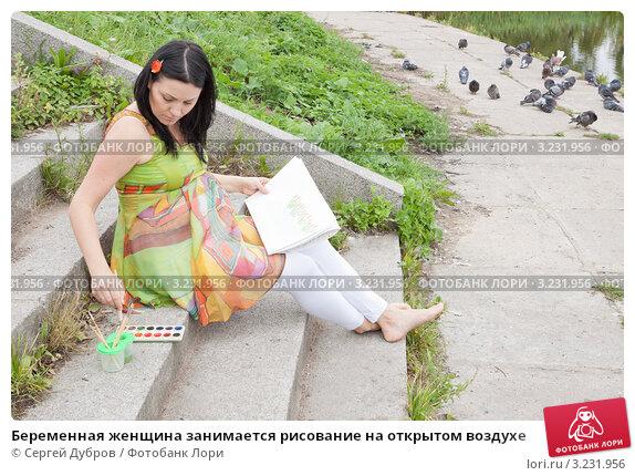 Беременная женщина занимается рисование на открытом воздухе, фото № 3231956, снято 12 августа 2011 г. (c) Сергей Дубров / Фотобанк Лори