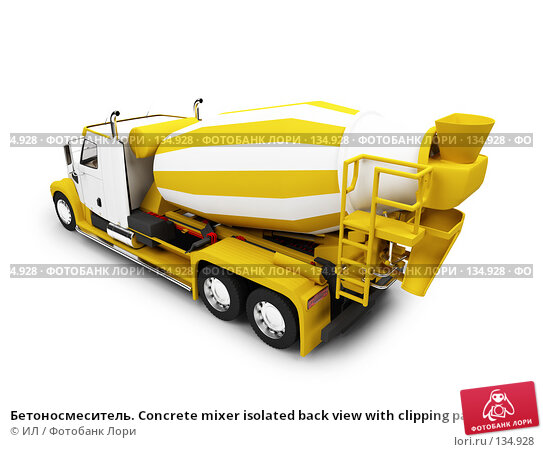 Бетоносмеситель. Concrete mixer isolated back view with clipping path, иллюстрация № 134928 (c) ИЛ / Фотобанк Лори