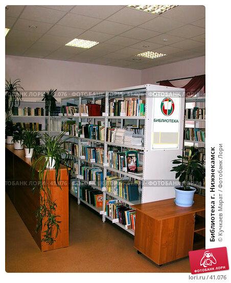 Библиотека г. Нижнекамск, фото № 41076, снято 7 мая 2007 г. (c) Кучкаев Марат / Фотобанк Лори