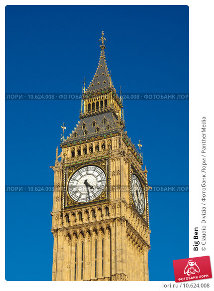 Big Ben. Стоковое фото, фотограф Claudio Divizia / PantherMedia / Фотобанк Лори