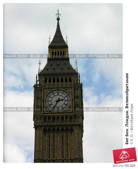 Биг Бен. Лондон. Великобритания, фото № 90420, снято 29 сентября 2007 г. (c) Екатерина Овсянникова / Фотобанк Лори