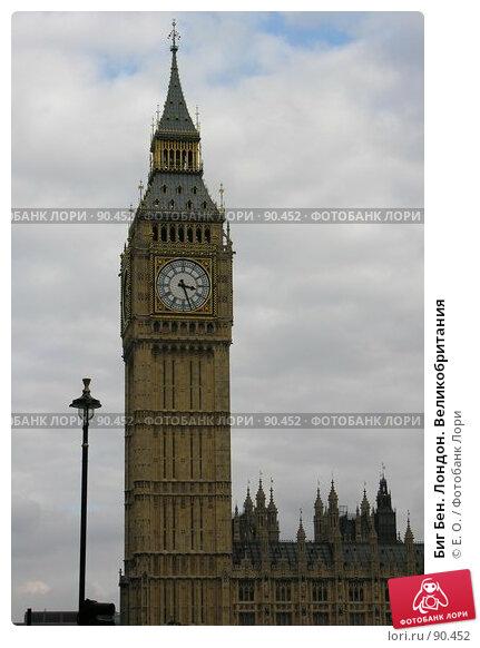 Биг Бен. Лондон. Великобритания, фото № 90452, снято 29 сентября 2007 г. (c) Екатерина Овсянникова / Фотобанк Лори